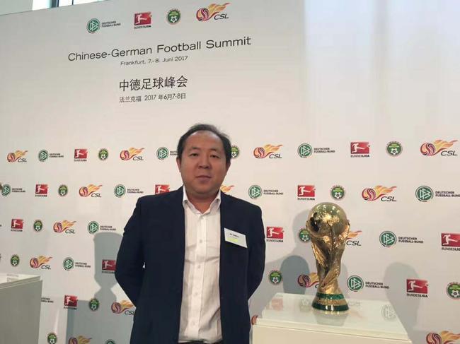 足球记者袁野