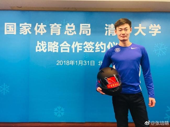 田径名将张培萌通过个人微博宣布加入国家雪车队。
