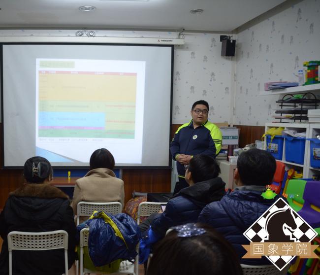 北京著名教练杨杰先生与家长深度沟通