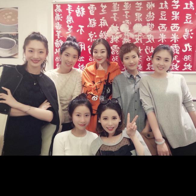 北京队太太团聚会