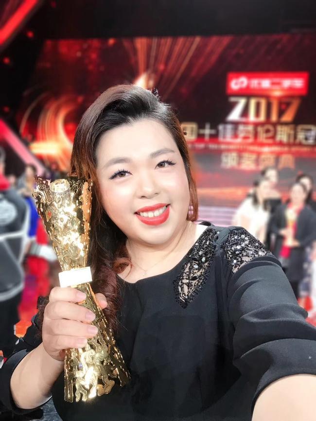 冯珊珊获奖后自拍