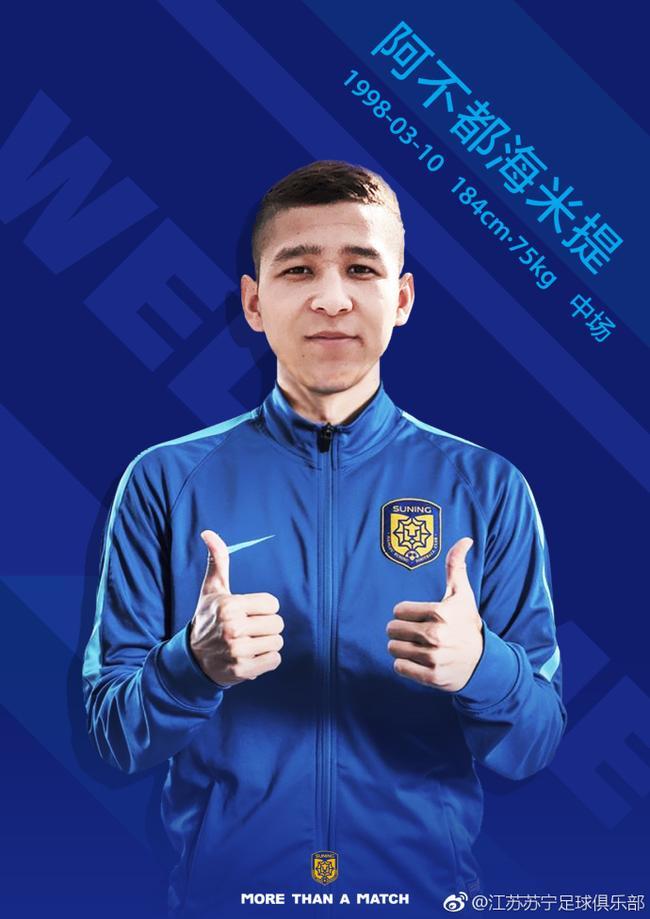 连挖三新疆新星!苏宁U23达11人 张思鹏确定离队