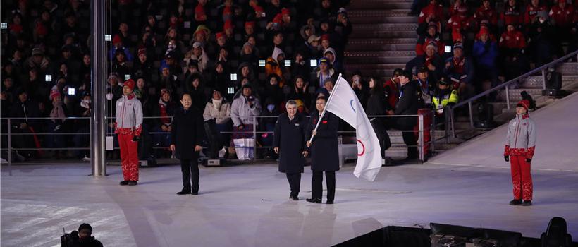 新浪直击-奥运会会旗交接仪式