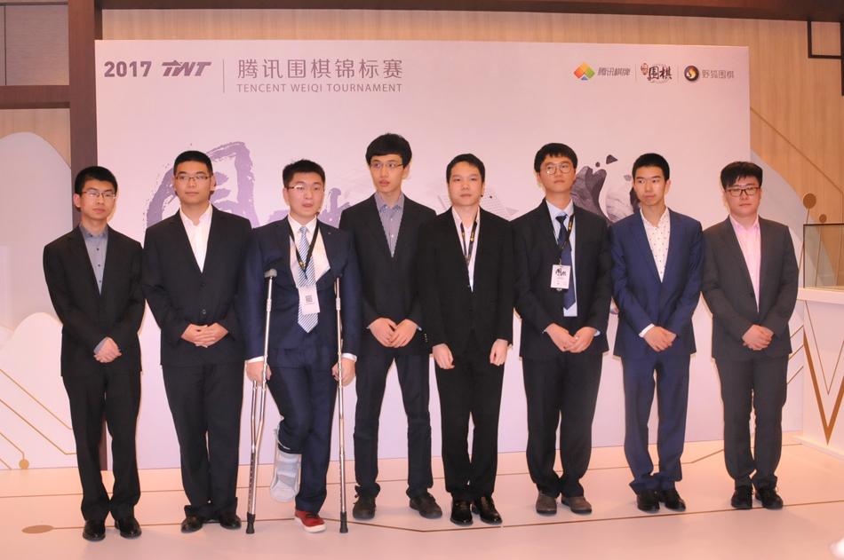 高清-TWT腾讯围棋锦标赛
