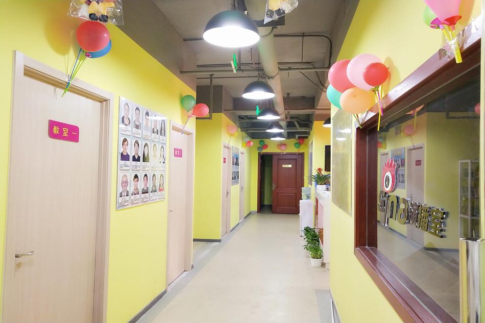高清-新浪围棋学院成立 教学环境舒适温馨