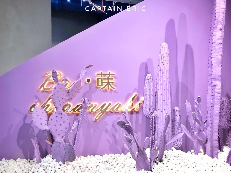 西安最时髦的香芋紫梦幻铁板烧