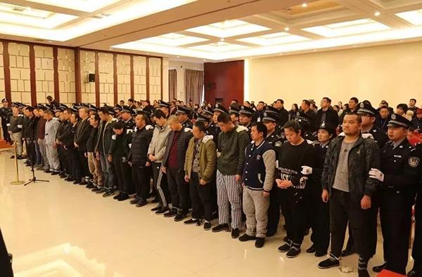黄龙涉黑团伙24人被判刑 曾有公安民警充当保护伞