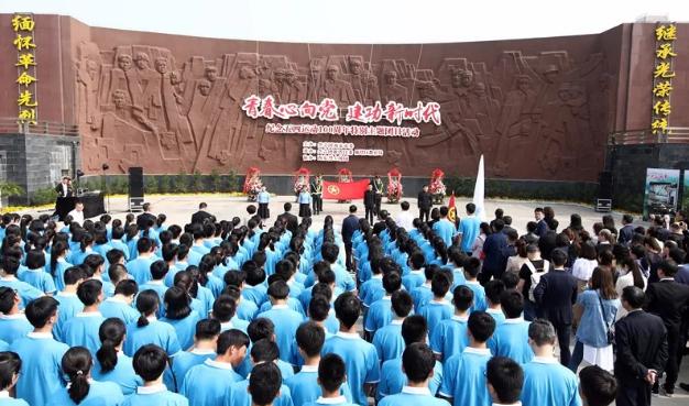 """""""青春心向党?建功新时代""""特别主题团日活动在雁塔举行"""
