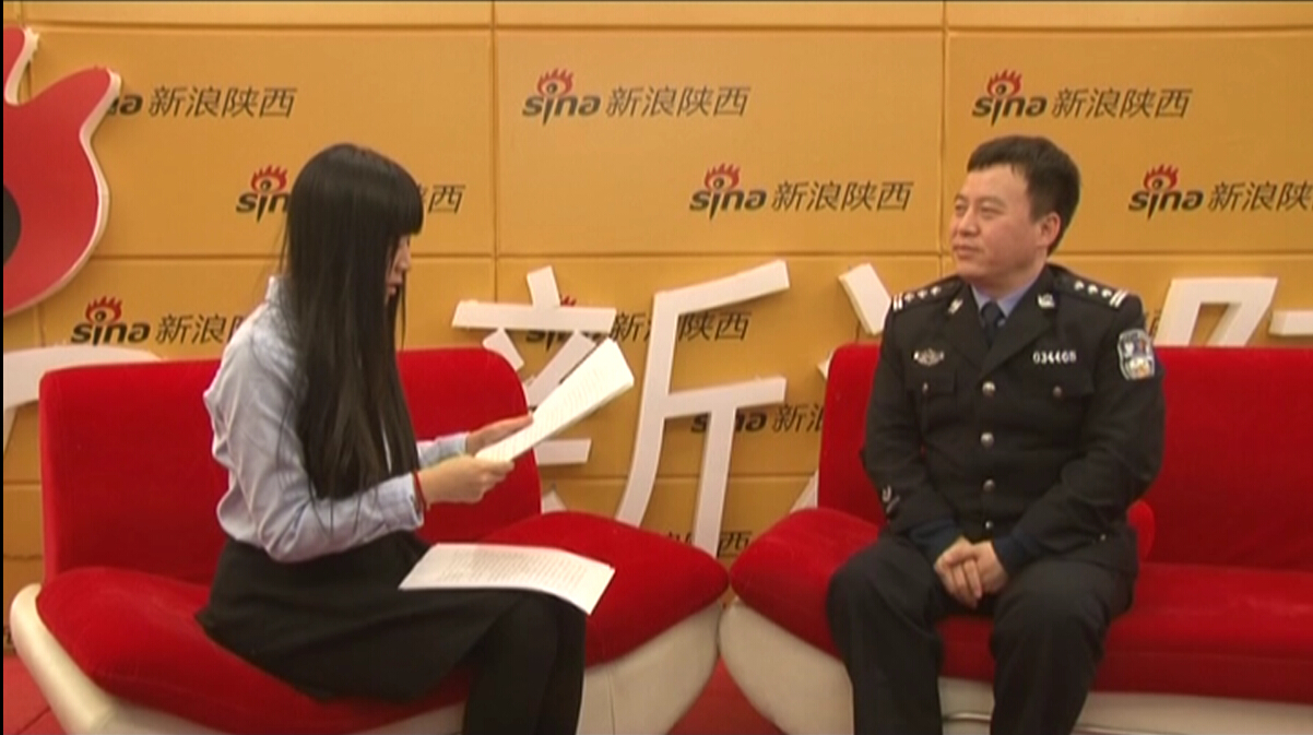 延安市公安局宝塔分局党委副书记、政委葛团结做客新浪陕西