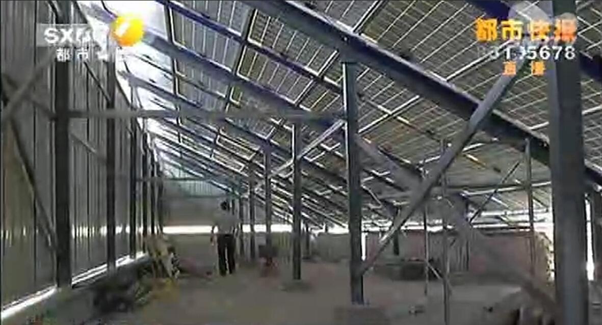 村民投资80万 自家屋顶建太阳能发电站