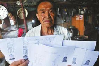 无人赡养 78岁独居老汉十年两诉儿女