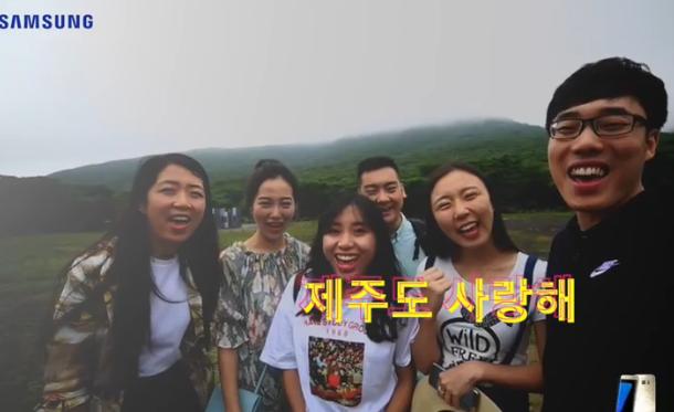 #主要看男友力#行摄韩国济州岛 原来可以这么美