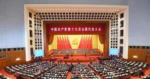 十九大报告:实施健康中国战略 深化医药卫生体制改革