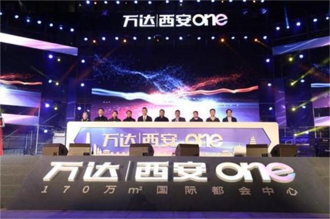 11月18日高新万达广场亮灯盛典圆满举行