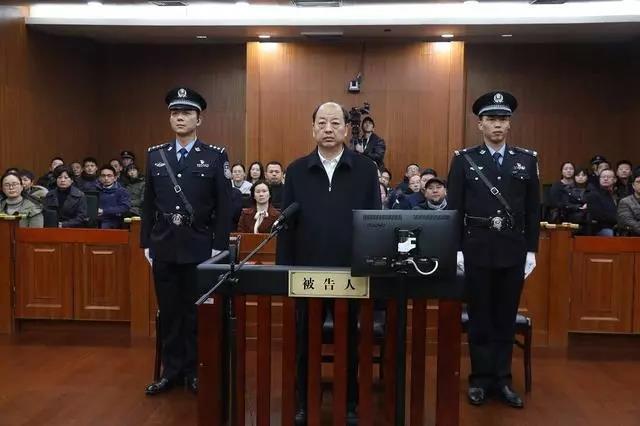 陕西原副省长冯新柱受审 被控收受财物7047万余元