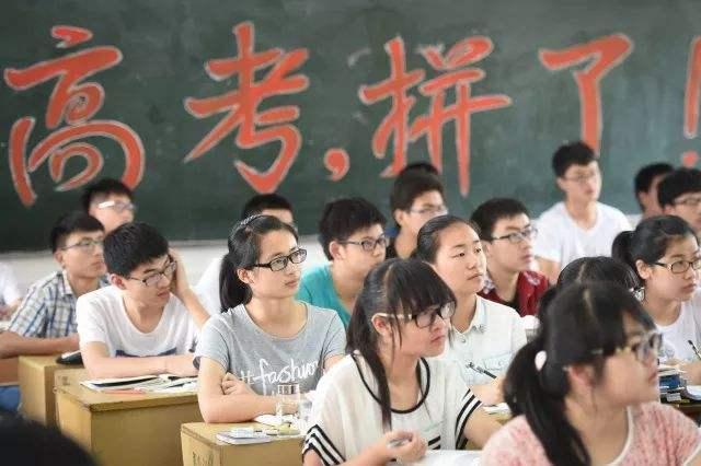 陕西:多举措确保健康高考平安高考