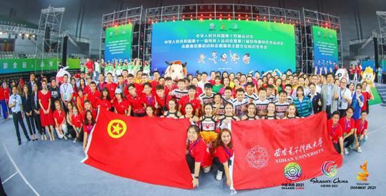 第十四屆全國運動會和殘特奧會志愿者招募啟動