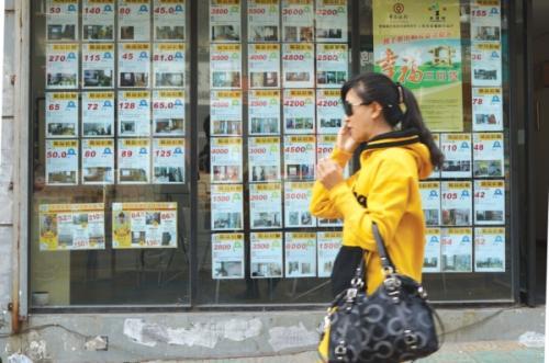 一线城市房租上涨西安涨了吗? 房管局:较为平稳