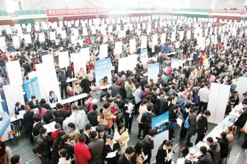 陕西引导鼓励高校毕业生到基层和中小微企业就业