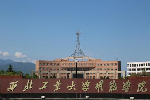 陕西两所独立学院有望转设为独立设置民办本科学校