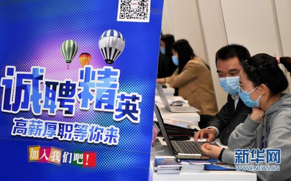 上海公交、共享出行等启动2020年招聘 开放几千个岗位