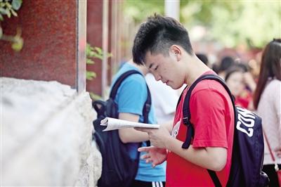 2019年浙江高考命题思路及试题评析出炉