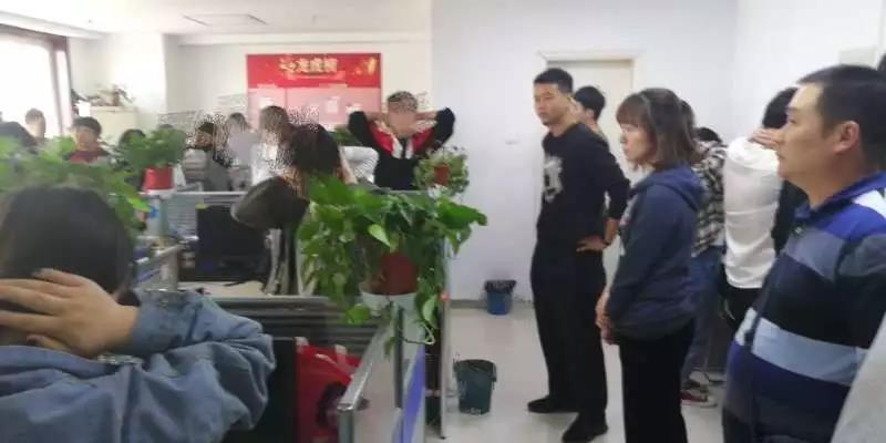 西安警方连续打掉多个电信网络诈骗犯罪团伙