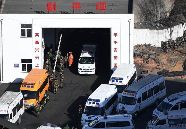 """神木百吉矿业""""1·12""""重大事故两名大股东被刑拘"""
