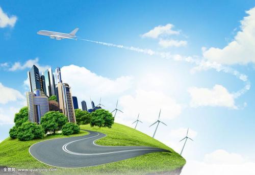 陕西省委召开常委会会议 研究环境保护安全生产工作