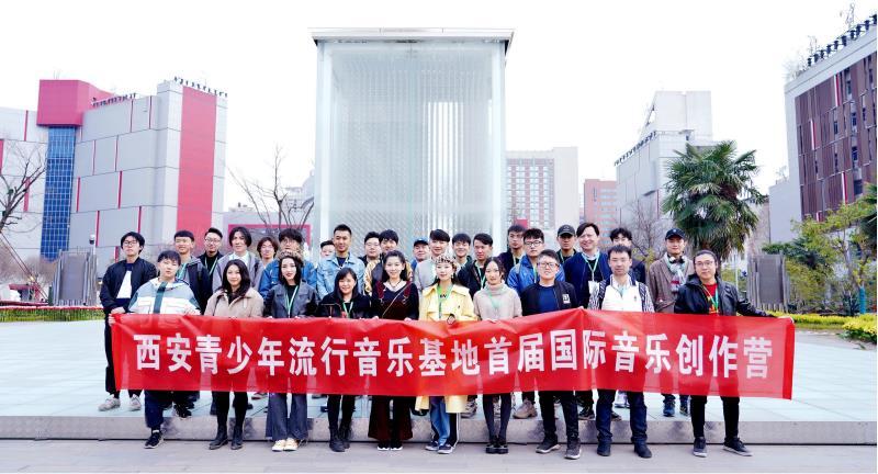 访西安青少年流行音乐基地创始人、著名音乐人曹轩宾