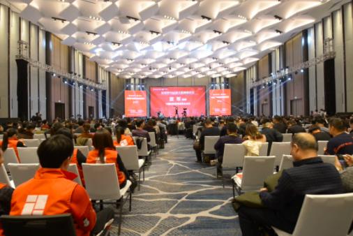 长安电气2019中国西部企业家年会在西安召开