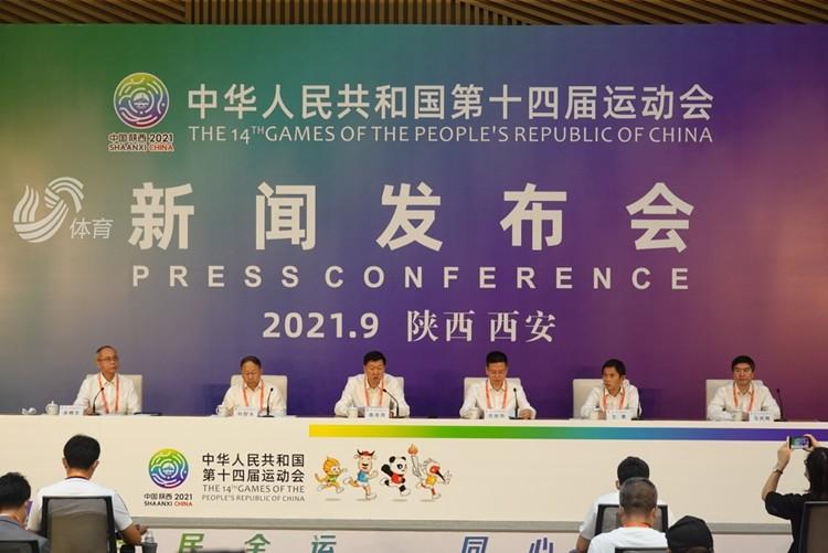 9月15日开幕!第十四届全国运动会共设54个大项595个小项