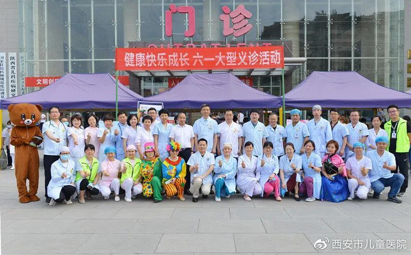 """西安市儿童医院举办庆""""六一""""主题系列活动"""