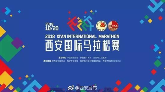 西安国际马拉松可在大明宫遗址公园领取参赛物品