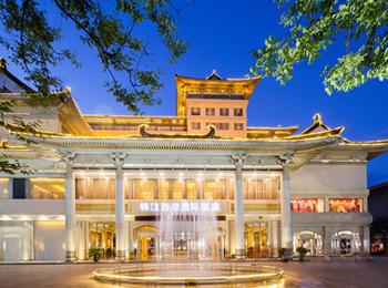 西安锦江西京国际酒店
