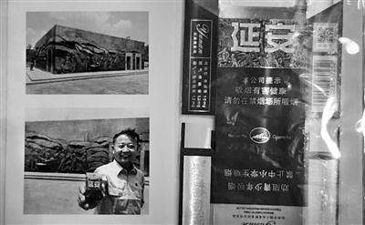 男子30年收藏两万余个烟标 年代最久的是清朝