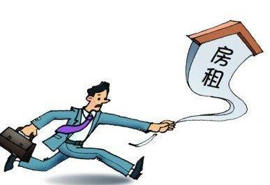 房租个税抵扣租客担心涨租金 西安房租暂未出现涨价潮