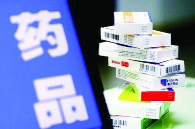 为患者减负 西安等11城市率先试行药品集中采购