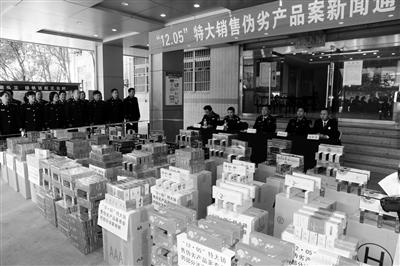 西安警方破獲特大銷售假煙案 總案值3.2億