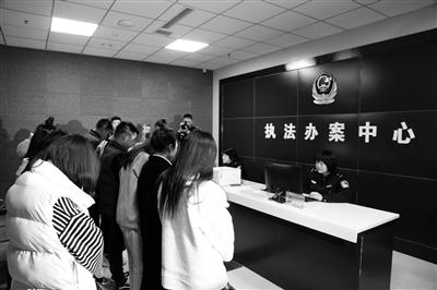 杨凌公安破获一起电信诈骗案 涉案资金达50万元