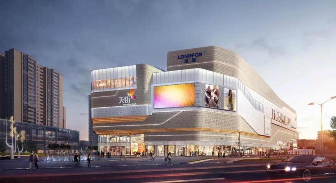 5分钟生活圈,五大商业综合体重新定义西安东部新城中央生活区
