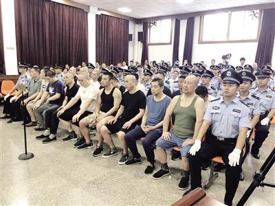 三原18人涉黑案公开宣判 首犯数罪并罚获刑20年