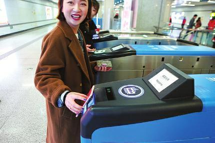 看西安百姓40年生活变化 公共交通进入地铁时代
