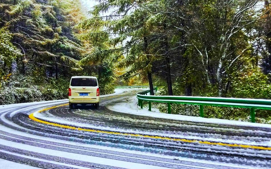陕西多地迎今年第一场雪