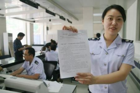 """渭南推行""""明白卡"""" 让税收减免更""""明白"""""""