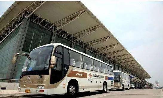 @西安人 周末这里交通管制!机场大巴路线有变