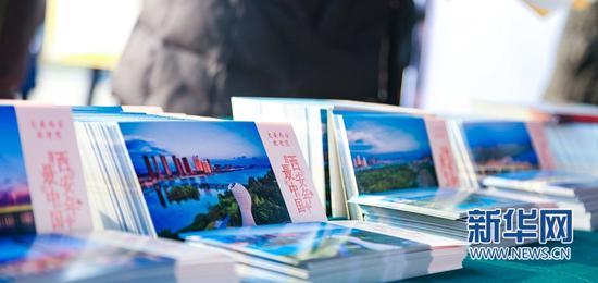"""向世界喊话 """"西安年·最中国""""珍藏纪念封对外发布"""