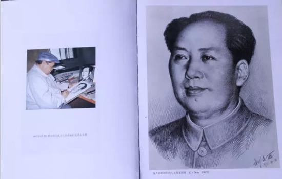 人民币毛泽东头像创作者、黄土画派代表人物刘文西去世