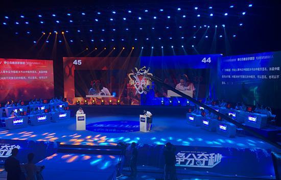 2020年度陕西省人社窗口单位业务技能练兵比武活动决赛在西安