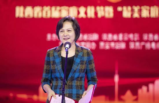 陕西省妇联党组书记、主席龚晓燕致辞